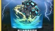 【南天】神奇寶貝超萌游戲40連抽限時神獸!
