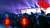 《捉妖記2》幕后特輯展現映前50天全國路演大場面 胡巴開運迎福來