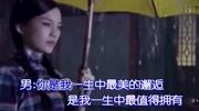 映容雪廣場舞《一生相守》