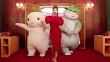 蔡依林獻唱捉妖記2主題曲《什么什么》,胡巴笨笨群妖共舞迎新年