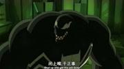 十大最強大的共生體,毒液算最弱的,你知道最強是誰嗎?