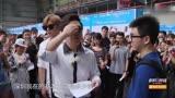 極限挑戰:男人幫深圳人才市場招聘員工,工資卻只有3千元!