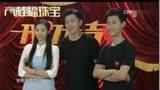 【徐惠芬】金陵十三釵插曲秦淮景