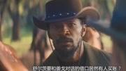 被解救的姜戈(电视宣传片)