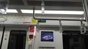 """北京地铁1号线和八通线将贯通运营,换乘告别""""翻山越岭"""""""