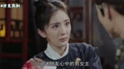 楊冪最新小說電視劇《扶搖》