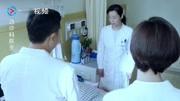 孝莊秘史:海蘭珠病重,皇后拿不定主意,詢問玉兒應該怎么辦