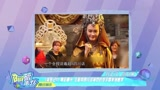 《捉妖記2》幕后曝光全程用四川話演戲的李宇春美到想哭