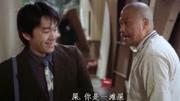 新喜剧之王:龙套演员挑战星爷经典 你台词说错了
