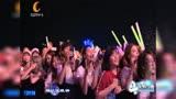 CDTV-5《娛情全接觸》(2018年7月20日)