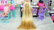 芭比娃娃玩具:長發公主被施魔法把安娜的頭發剪沒了,還能回來嗎