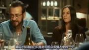 两分钟看完不能带女友看的豆瓣高分电影《完美陌生人》!