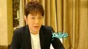 39岁香港演员周丽淇宣布婚讯,丈夫是内地演员傅程鹏,祝福!