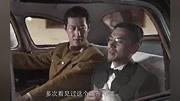 五号特工组第17集马伊俐新的婚姻电视剧图片