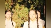 【章子怡】无问西东采访:我开始怕死了