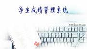 U-run2016北京大學校園夜跑官方宣傳片