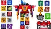數字變形百獸金剛組裝機器人玩具,超酷炫