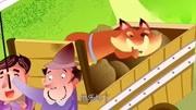 列那狐偷鱼的故事