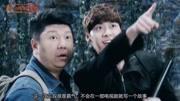 《盜墓筆記》2即將開拍李易峰楊洋被替換演員名單有點小擔心