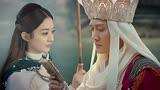 李榮浩 & 張靚穎 - 女兒國 電影《西游記女兒國》主題曲