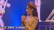 金鷹節女明星們的現場未修圖,關曉彤甜美熱巴憔悴,最美的還是她