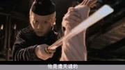 狄仁杰之通天帝国:刘德华在膳房做实验貌似是发现了什么