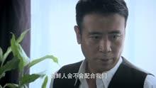 连环套于和伟,王丽坤谍家事作战神新加坡电视剧主题曲图片