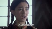 连环套于和伟,王丽坤谍战神作看什么电视剧能了解抗战时期图片