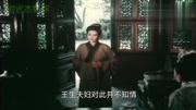唐僧和高翠兰1983年演的聊斋鬼片,这才是我们的古典含蓄之美