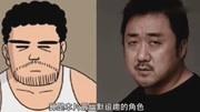 《与神同行》韩国顶级大片,看到故事最后感动了一票人,超感人