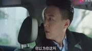 我的前半生:靳东这段戏真的太搞笑了!我看了8遍