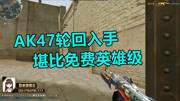 丹陽師范免費男幼師畢業匯報舞蹈專場  《安和橋》