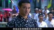 國產電影《江湖妹子》中的精彩打斗片段