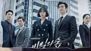 9.1分韓劇《信號》穿越時空破案,堪稱韓版《蝴蝶效應》