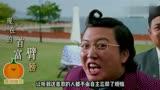 《西虹市首富》MV,趙雷演唱《彩虹下面》,夏洛特原班人馬齊加