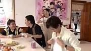 《恶作剧之吻2》直树户型的a户型腻歪v户型园图夫妇别墅绿城锦江阴图片