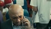 电影《人再囧途之泰囧》中王宝强屌丝出场