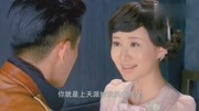 烽火佳人:杜允唐假裝睡著,佟毓婉偷偷親了一下,杜少不淡定了