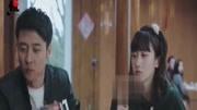 張丹峰新劇《站在風口上》先行預告片