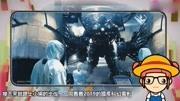 科幻末日加外星人入侵,几分钟看看《拉卡》:人类沦为奴隶爬虫