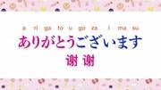 日語怎么說
