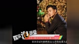 電影《大叔與少年》超強先導片曝光 演員莊志飾演的大叔很有型