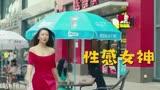 劉昊然,岳云鵬,主演電影《幸福馬上來》曝首款預告片