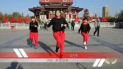 牧羊姑娘,藏族舞蹈组合