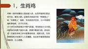 2019六六大顺,特献喜庆花球舞《开门红》祝愿咱好日子越过越红火