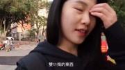 在厦大求学的台湾妹子 考完期末准备回家!