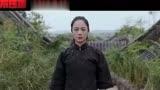 """姜文王菲传奇携手首发《邪不压正》彭于晏""""偶遇""""周韵"""
