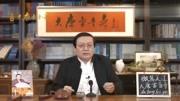 中國的漫威!中國神話宇宙第二集