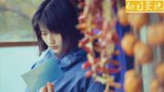 【MagicTV】最下飯電影之小森林系列