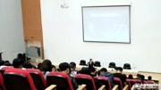 傅国锋老师《大学生职业规划》之讲堂